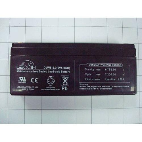 Ohaus 72198198- Rechargeable Battery